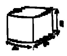 Размер пуфика серии Cube