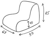 Размер кресла-пуфика серии Seat